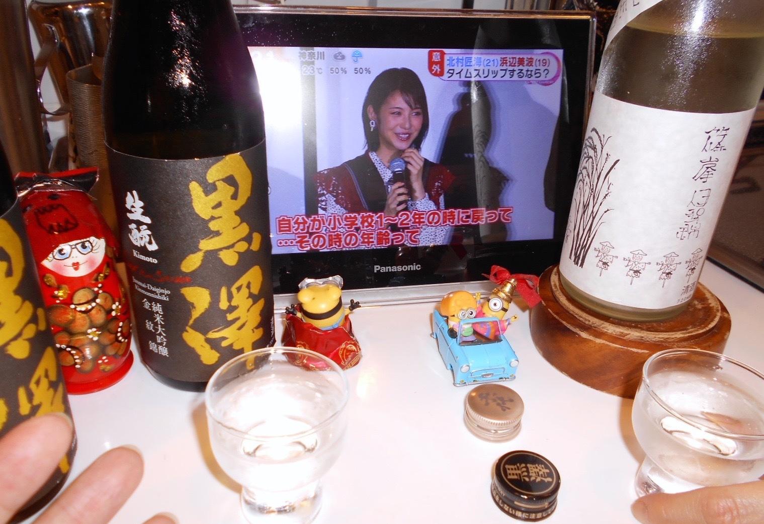 kurosawa_kinmon29by2_3.jpg