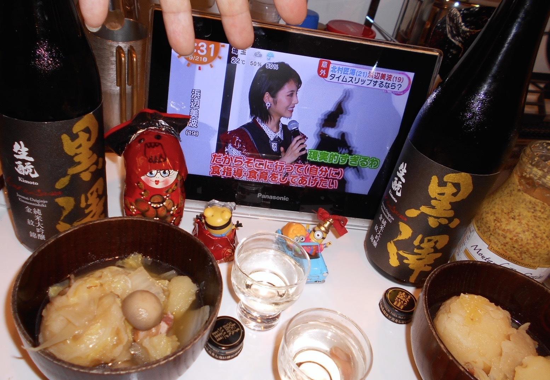 kurosawa_kinmon29by2_6.jpg