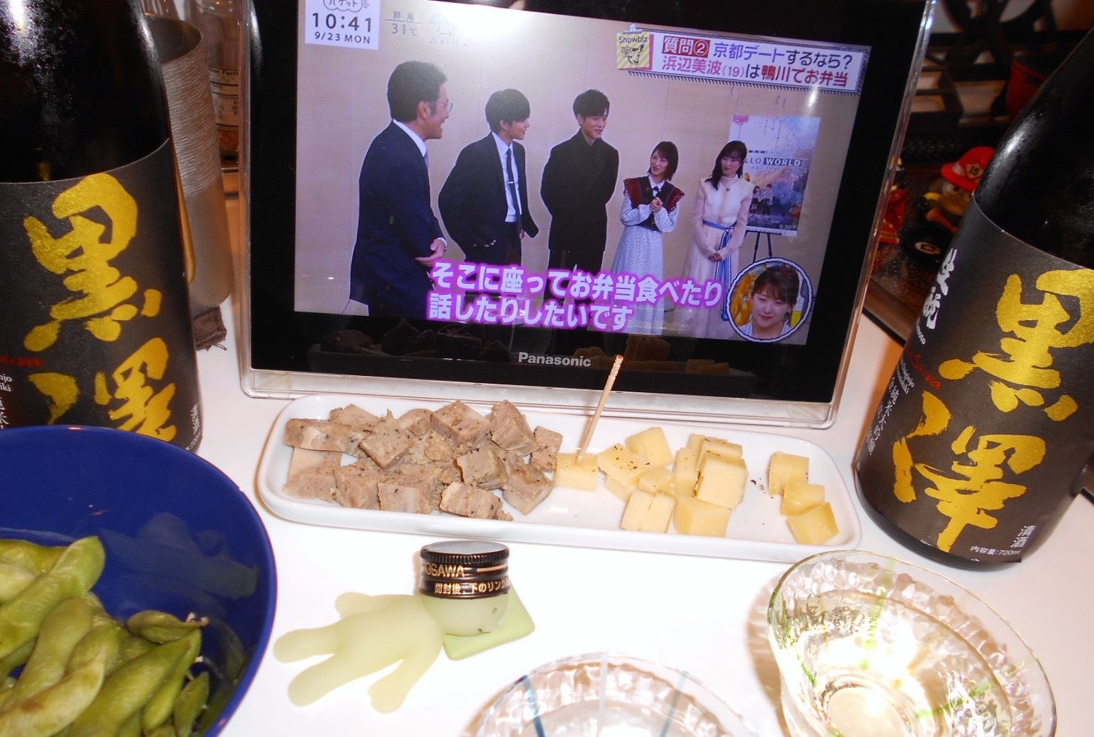 kurosawa_kinmon29by2_7.jpg