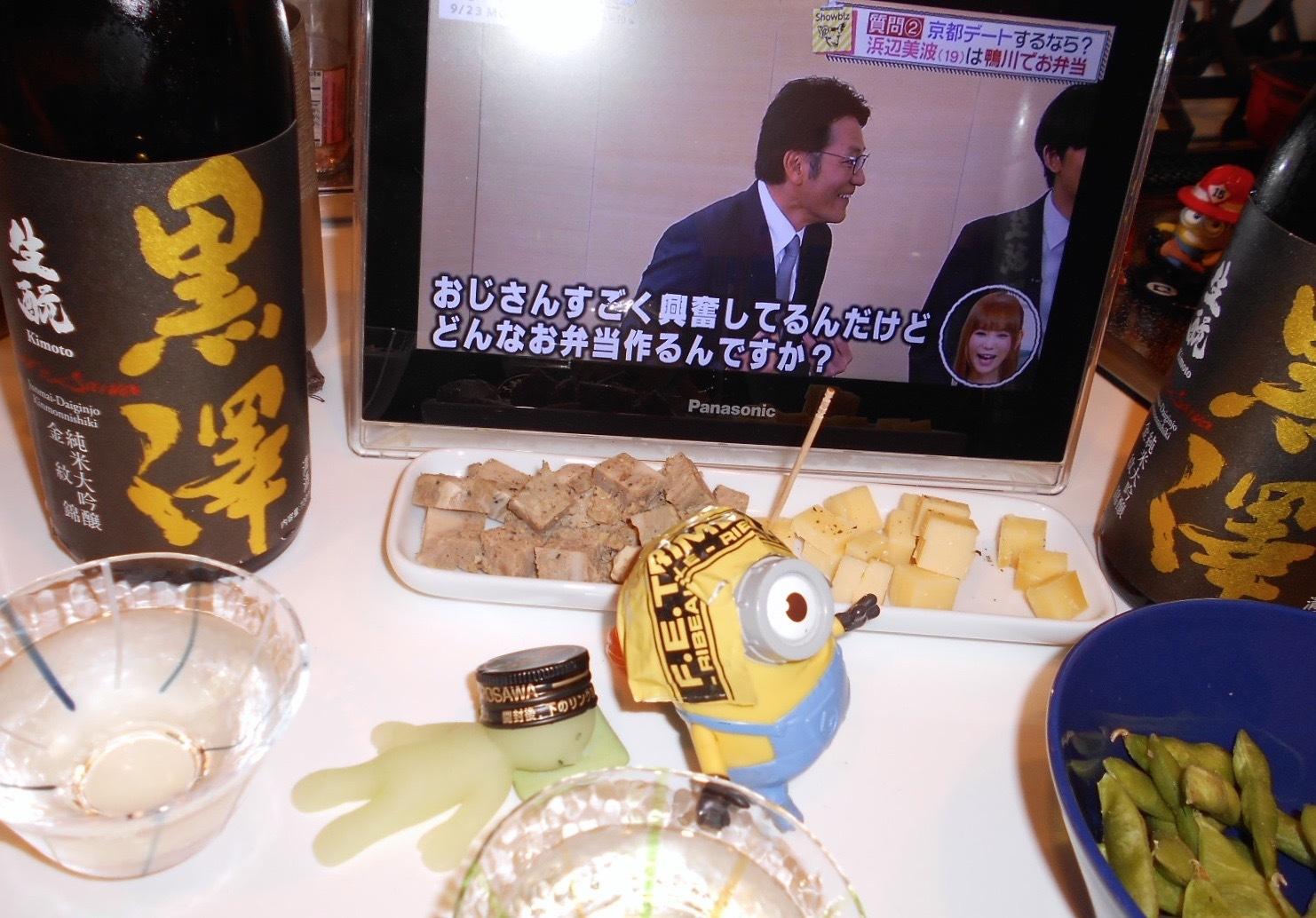 kurosawa_kinmon29by2_8.jpg