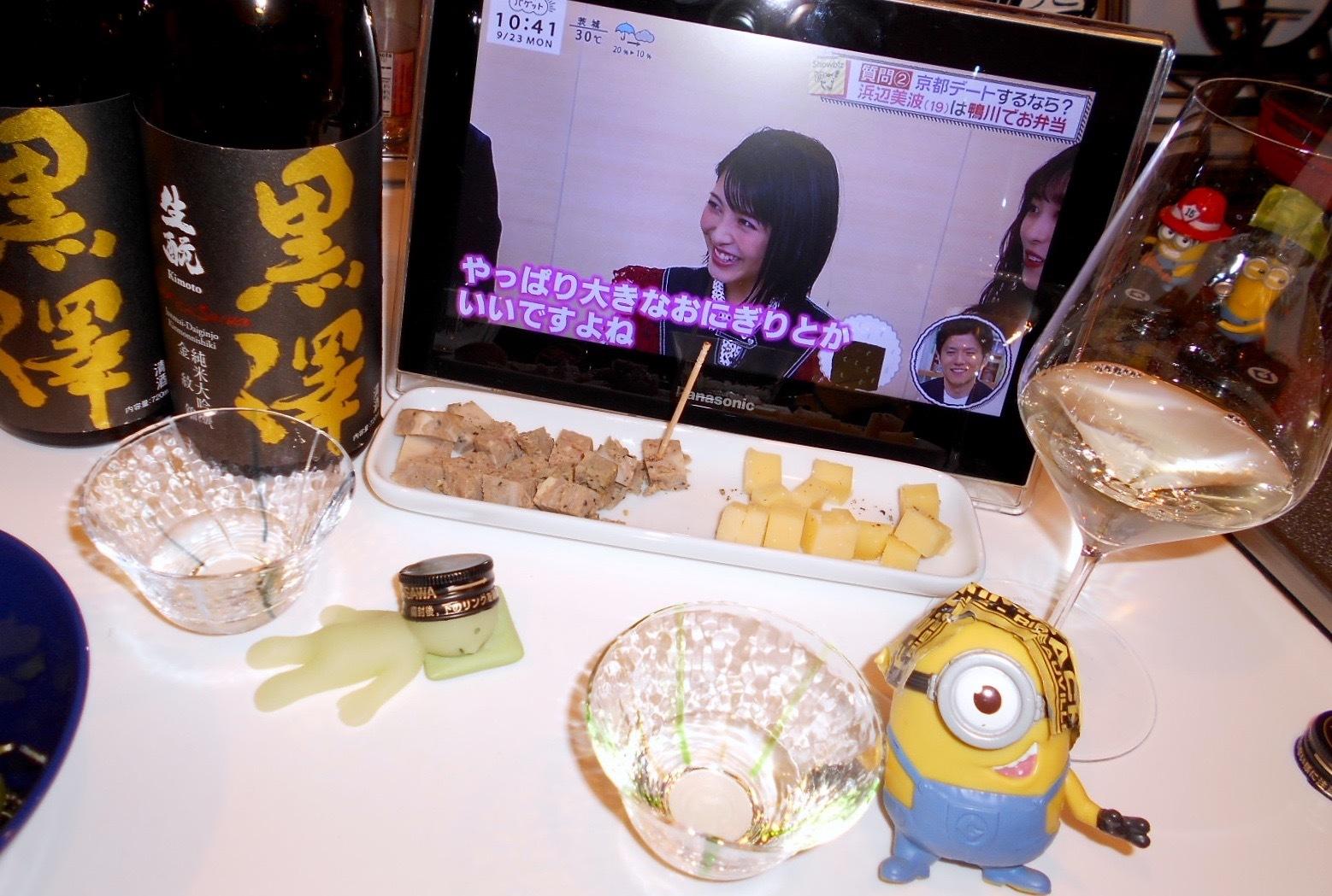 kurosawa_kinmon29by2_9.jpg