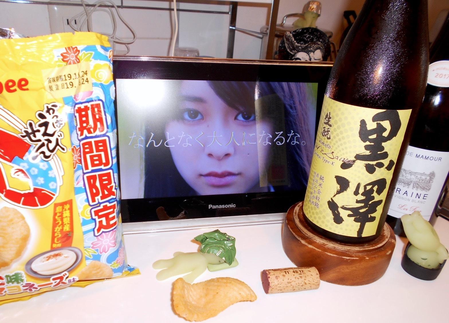 kurosawa_type-k30by3_1.jpg
