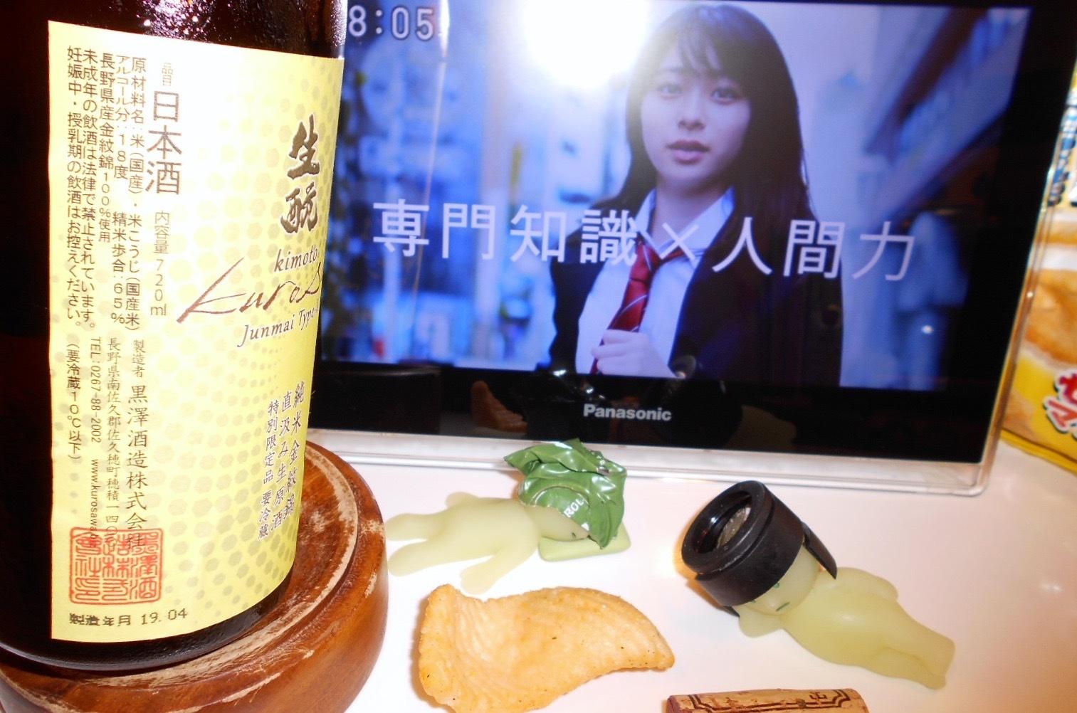 kurosawa_type-k30by3_2.jpg