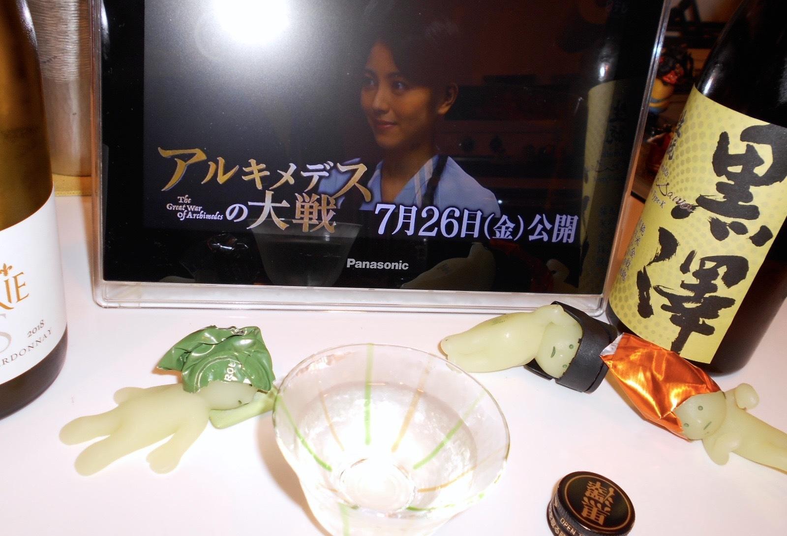 kurosawa_type-k30by3_5.jpg