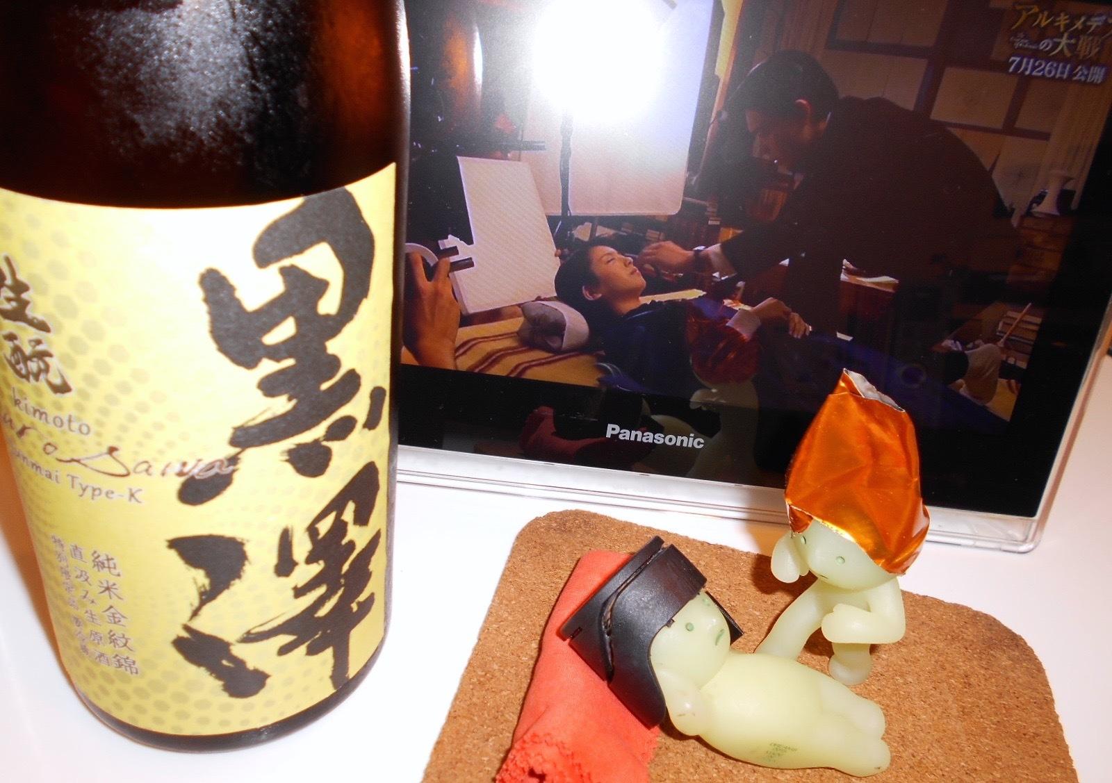 kurosawa_type-k30by3_6.jpg