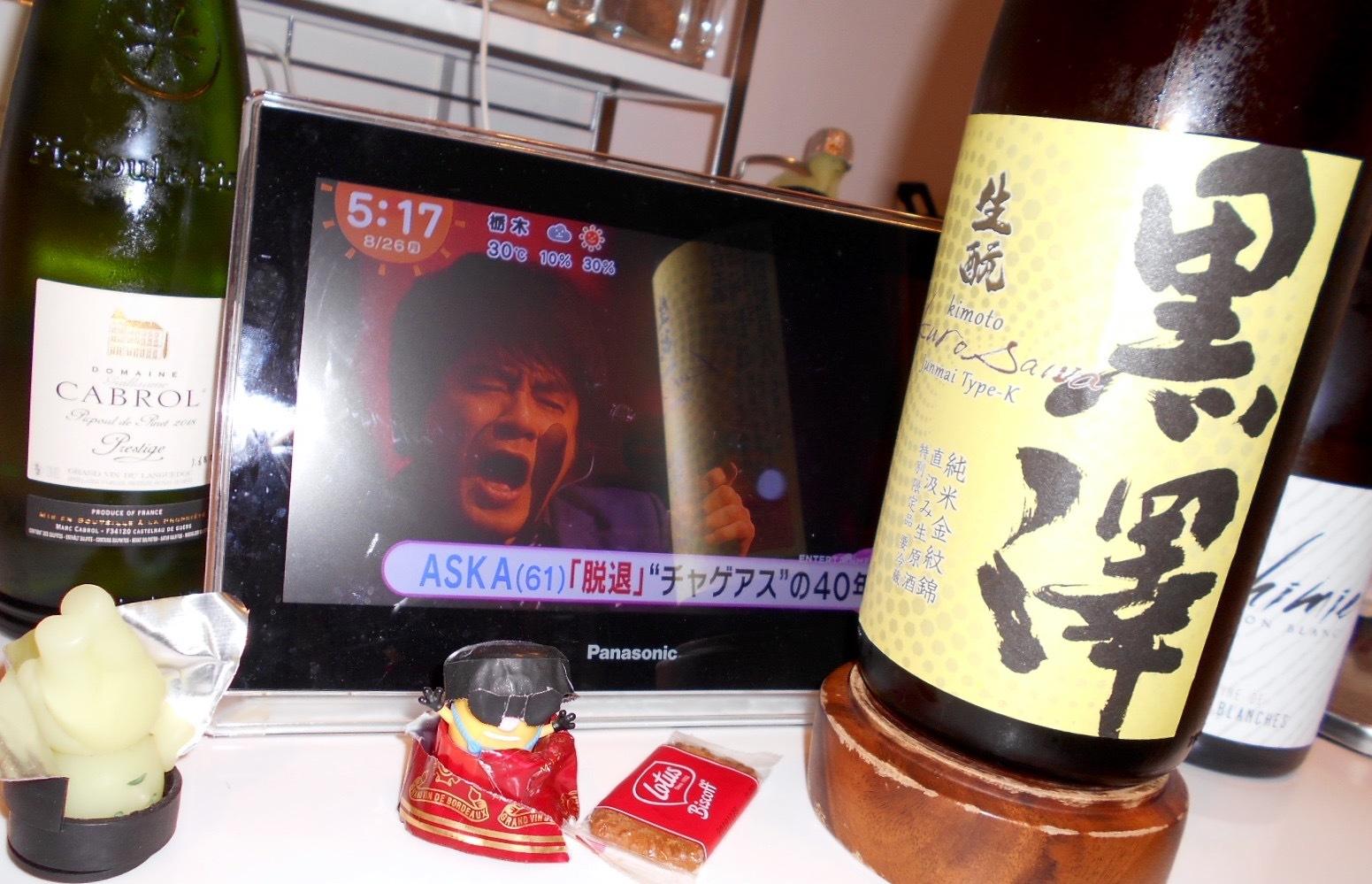 kurosawa_type-k30by4_1.jpg