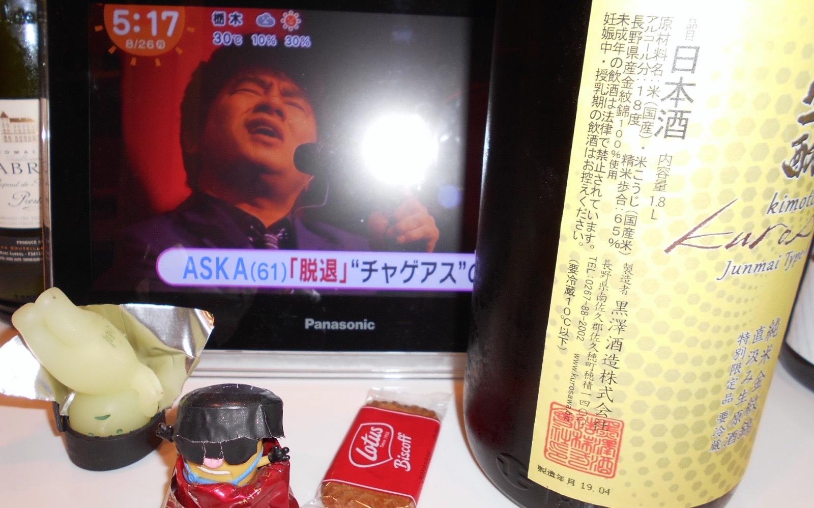 kurosawa_type-k30by4_2.jpg