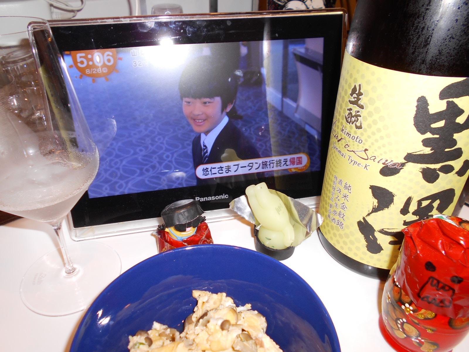 kurosawa_type-k30by4_6.jpg