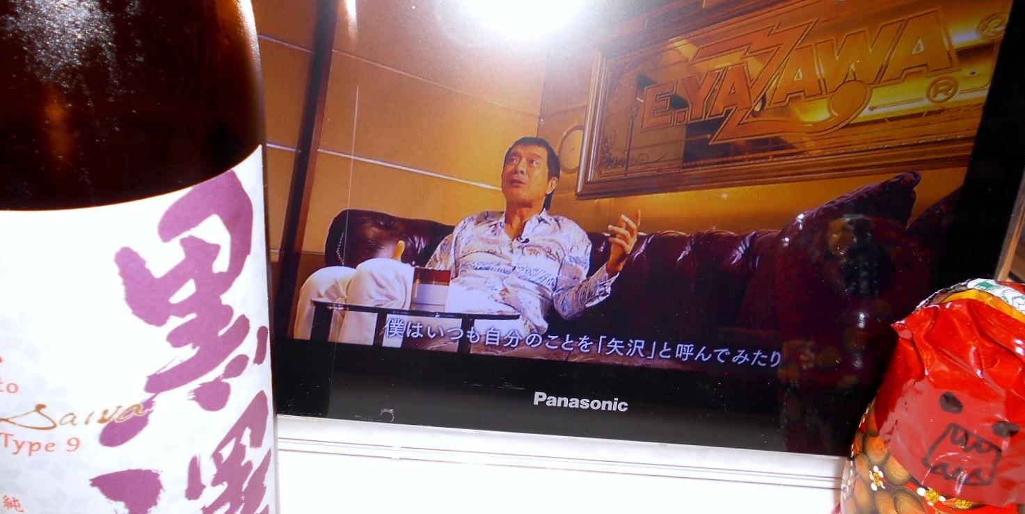 kurosawa_type-n29by1c.jpg