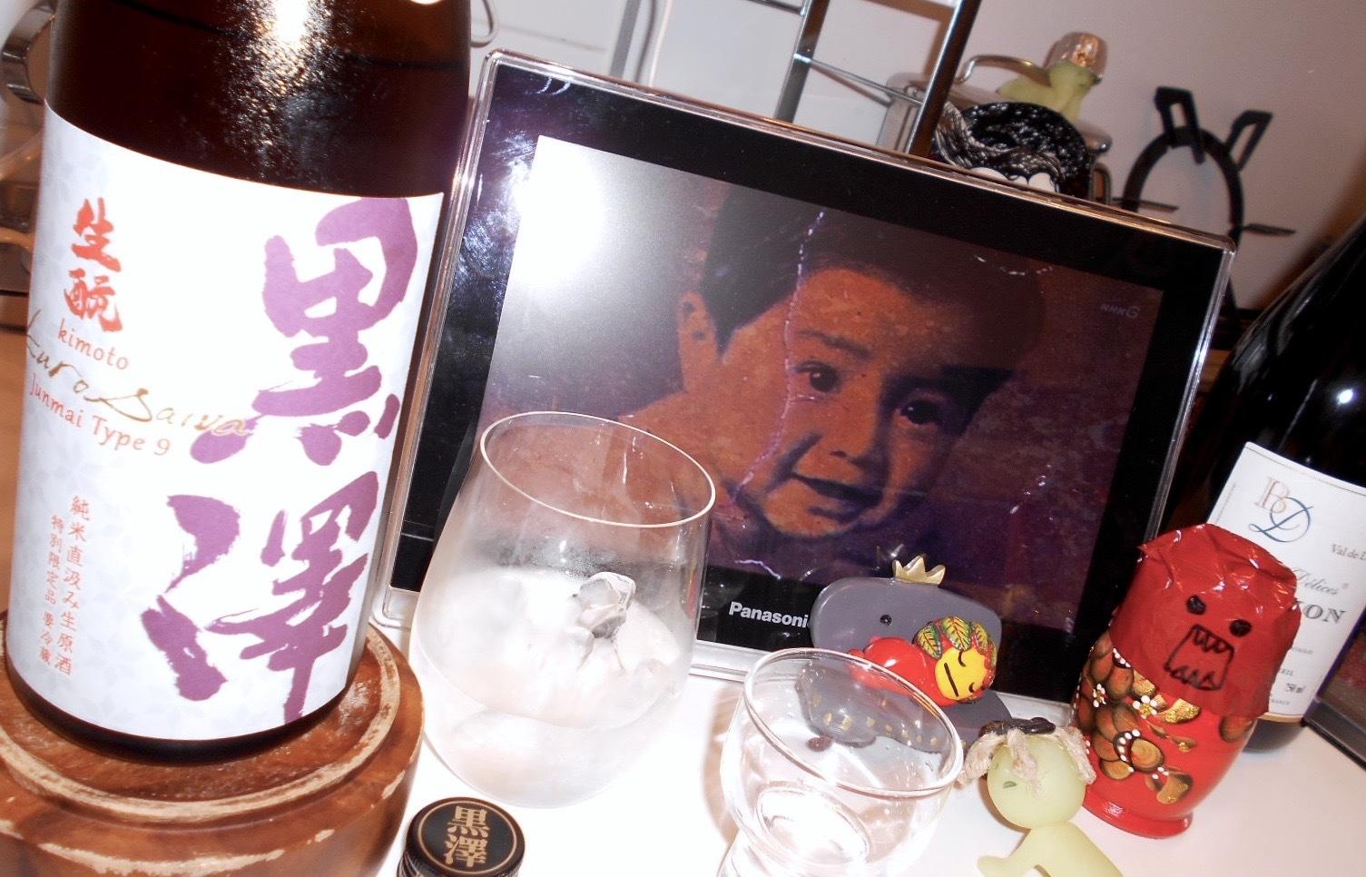 kurosawa_type-n29by4.jpg