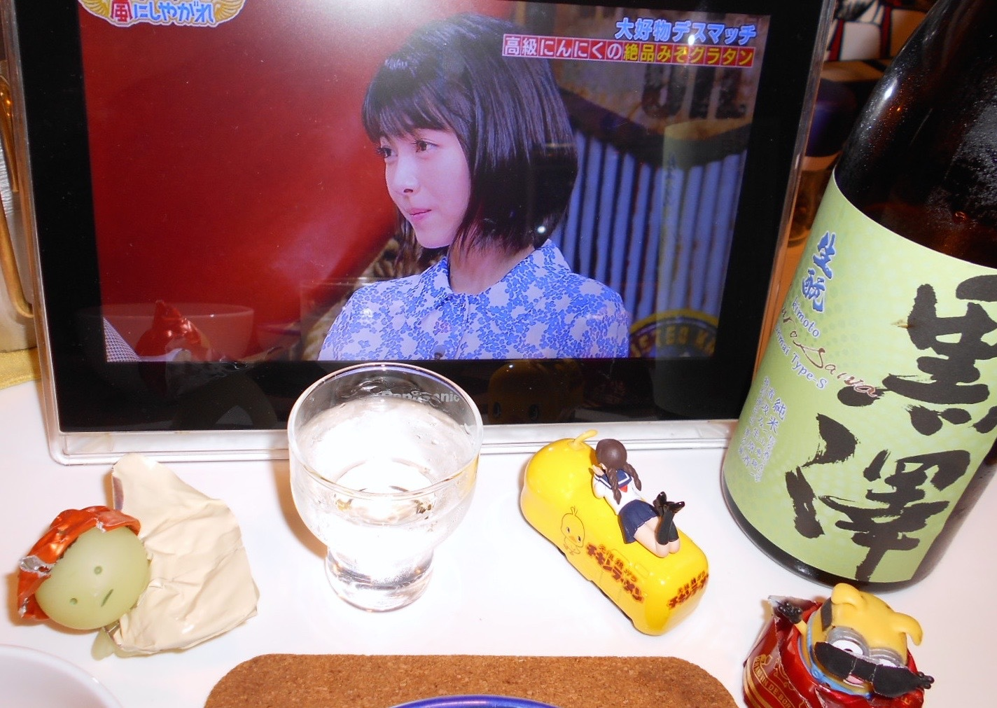 kurosawa_type-s30by2_5.jpg