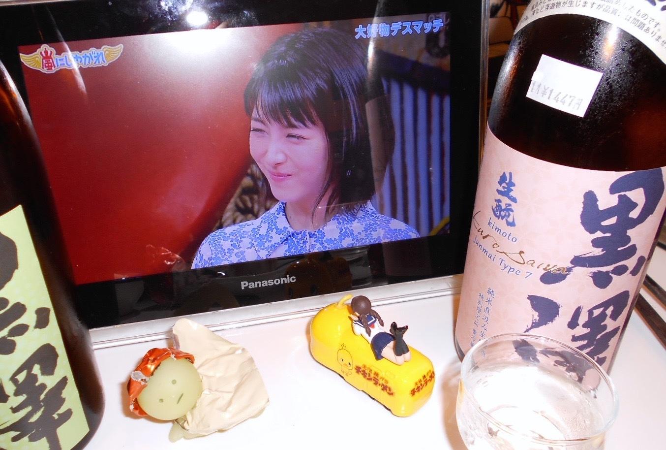 kurosawa_type-s30by2_6.jpg