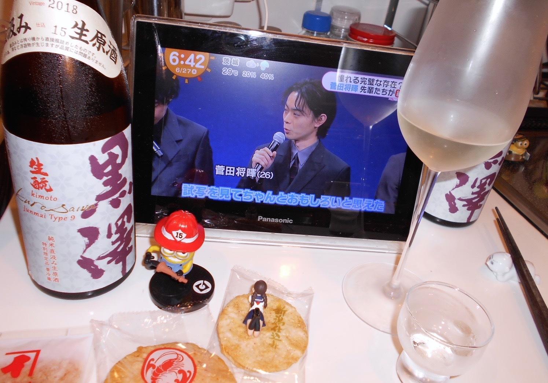 kurosawa_type9_30by3_5.jpg