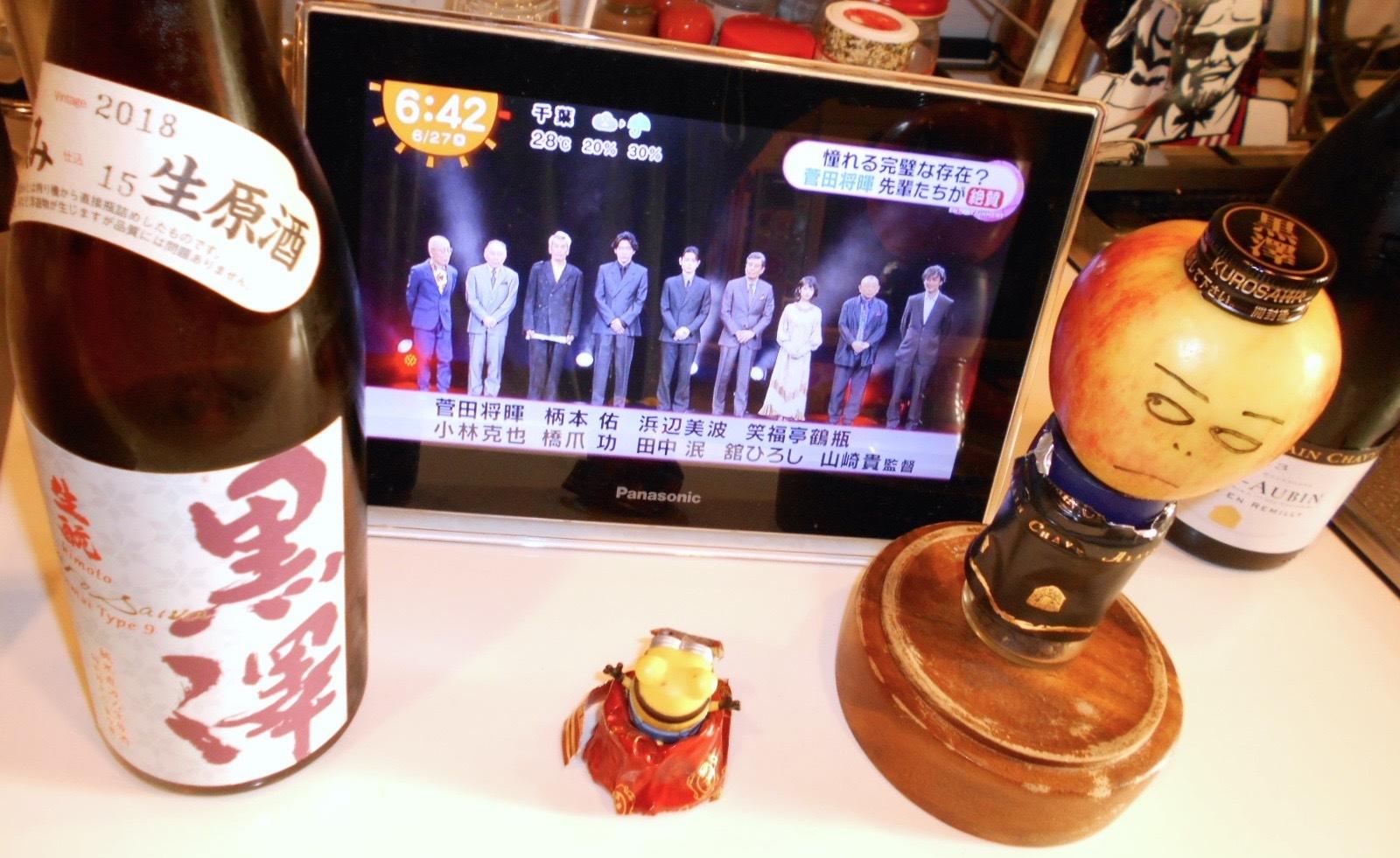 kurosawa_type9_30by3_6.jpg
