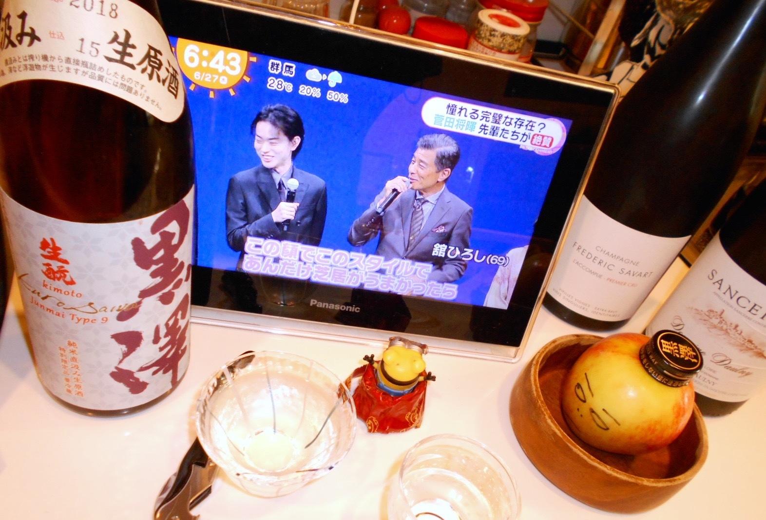 kurosawa_type9_30by3_8.jpg