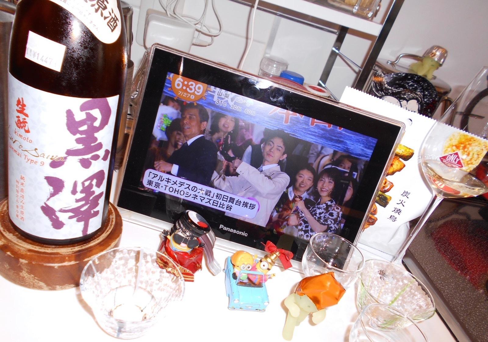kurosawa_type9_30by4_1.jpg