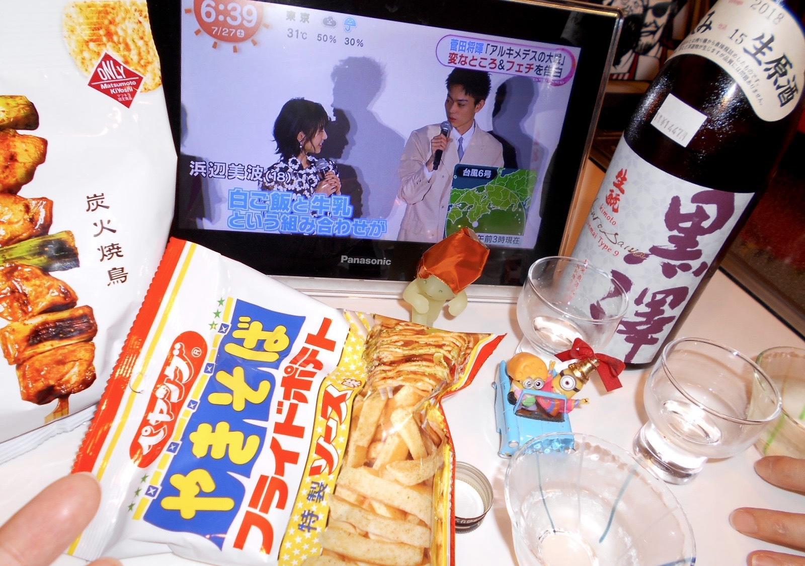 kurosawa_type9_30by4_3.jpg