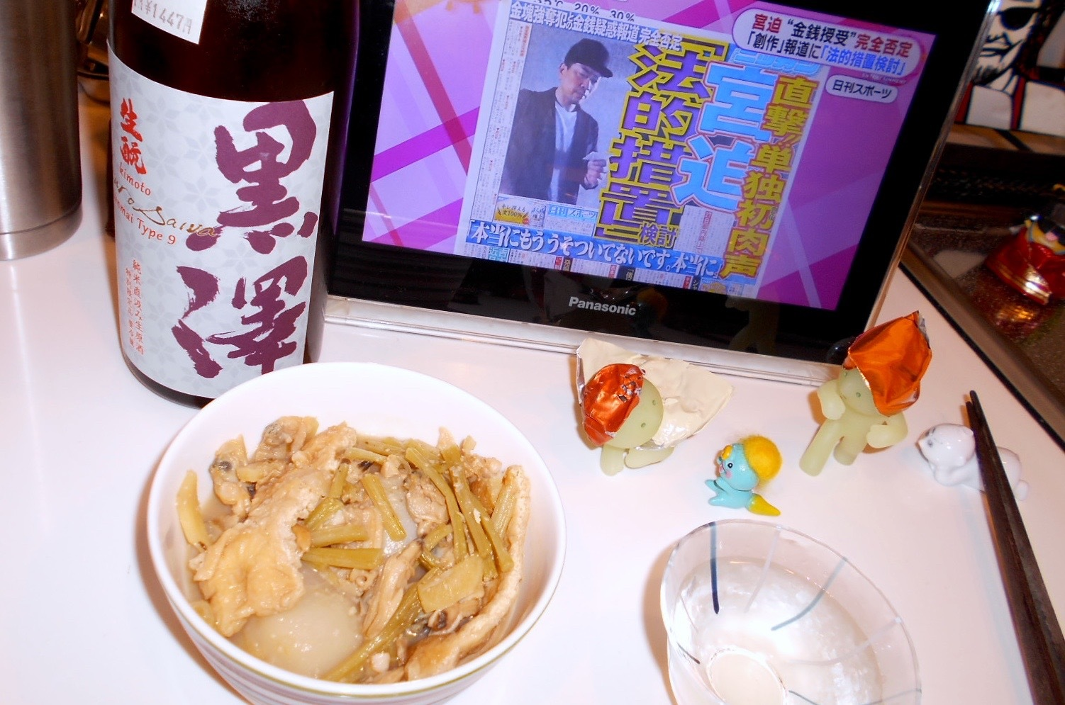 kurosawa_type9_30by4_4.jpg