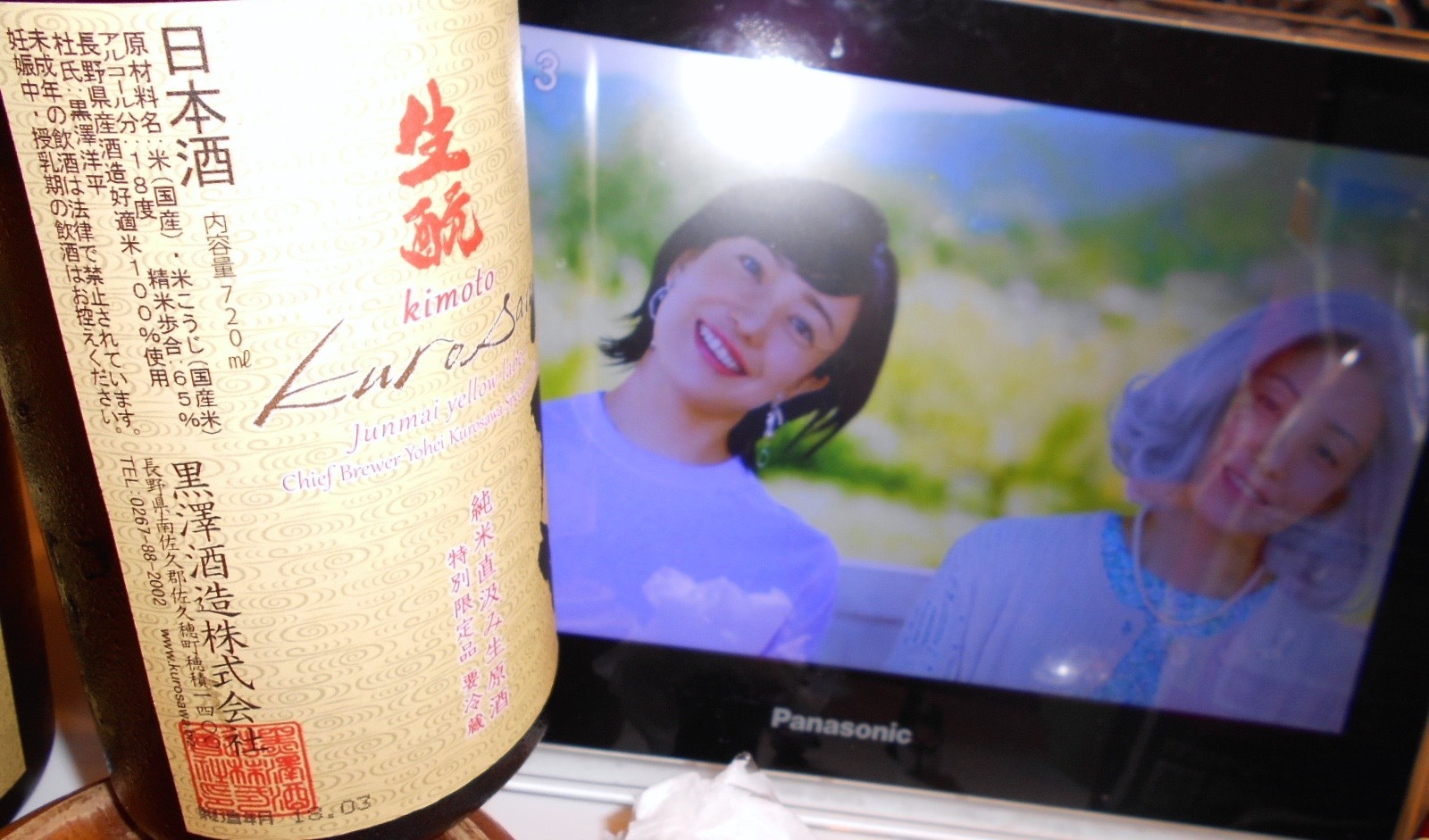 kurosawa_yellow29by6_2.jpg