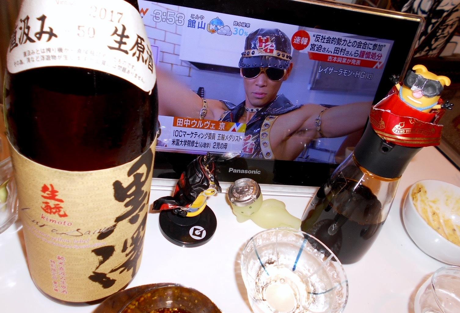 kurosawa_yellow29by6_4.jpg
