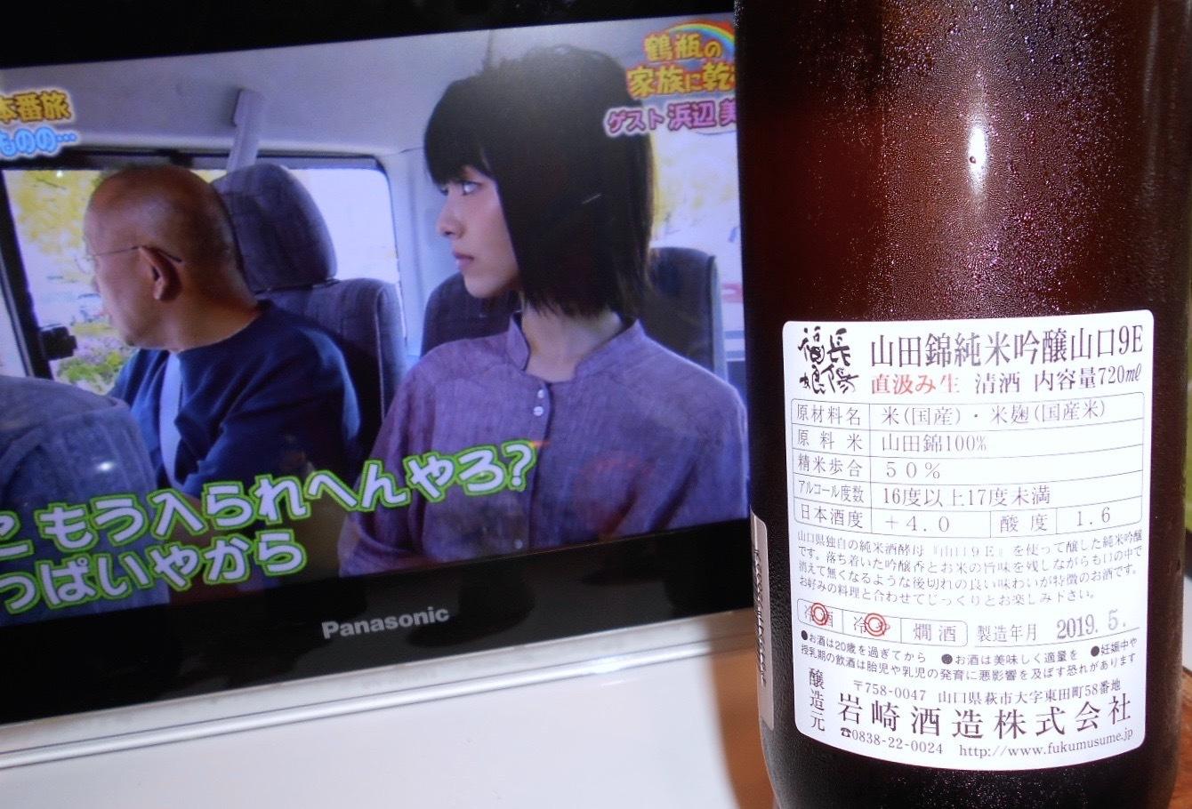 musume_9e30by1_2.jpg