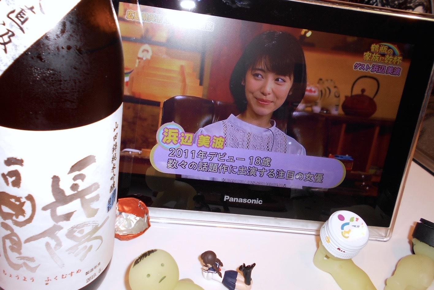 musume_9e30by1_6.jpg