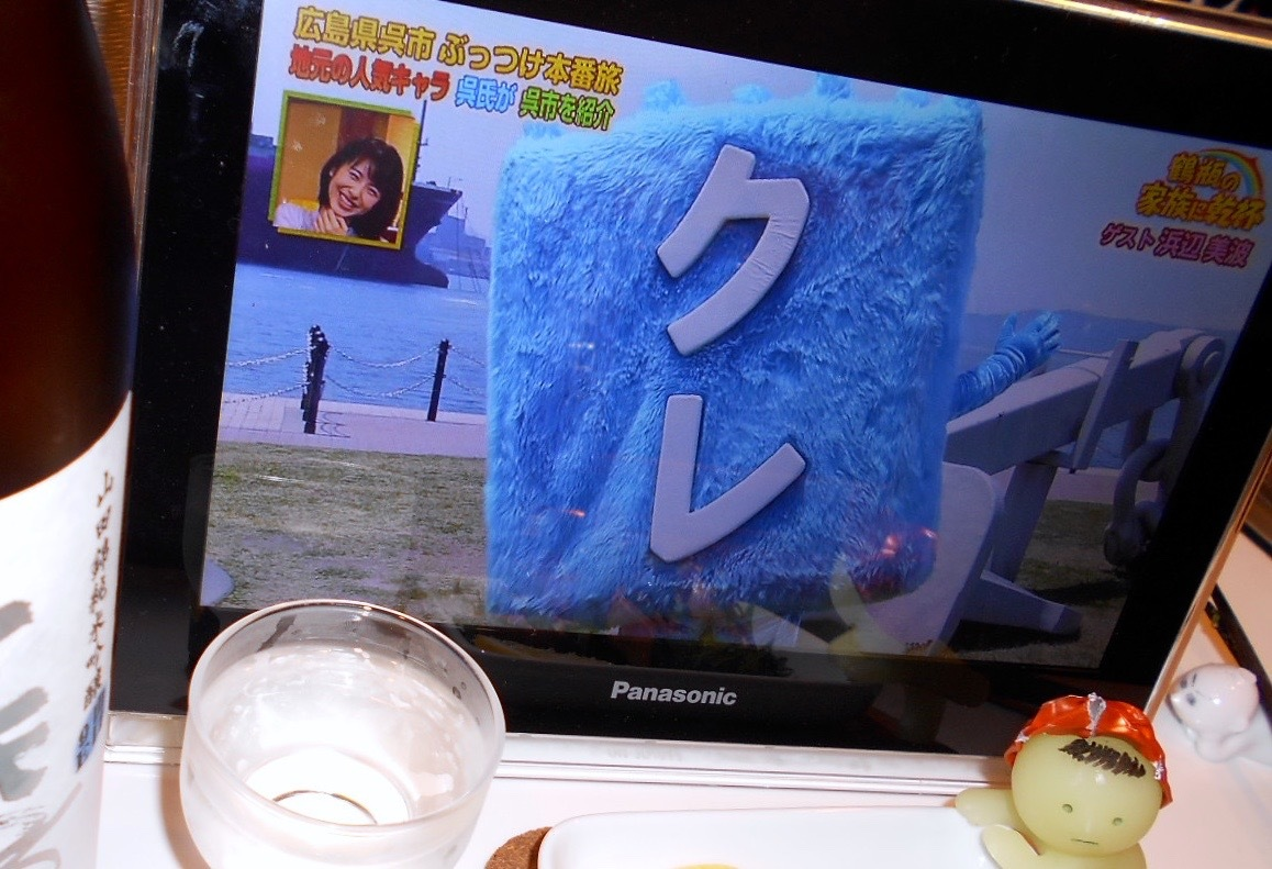 musume_9e30by1_8.jpg