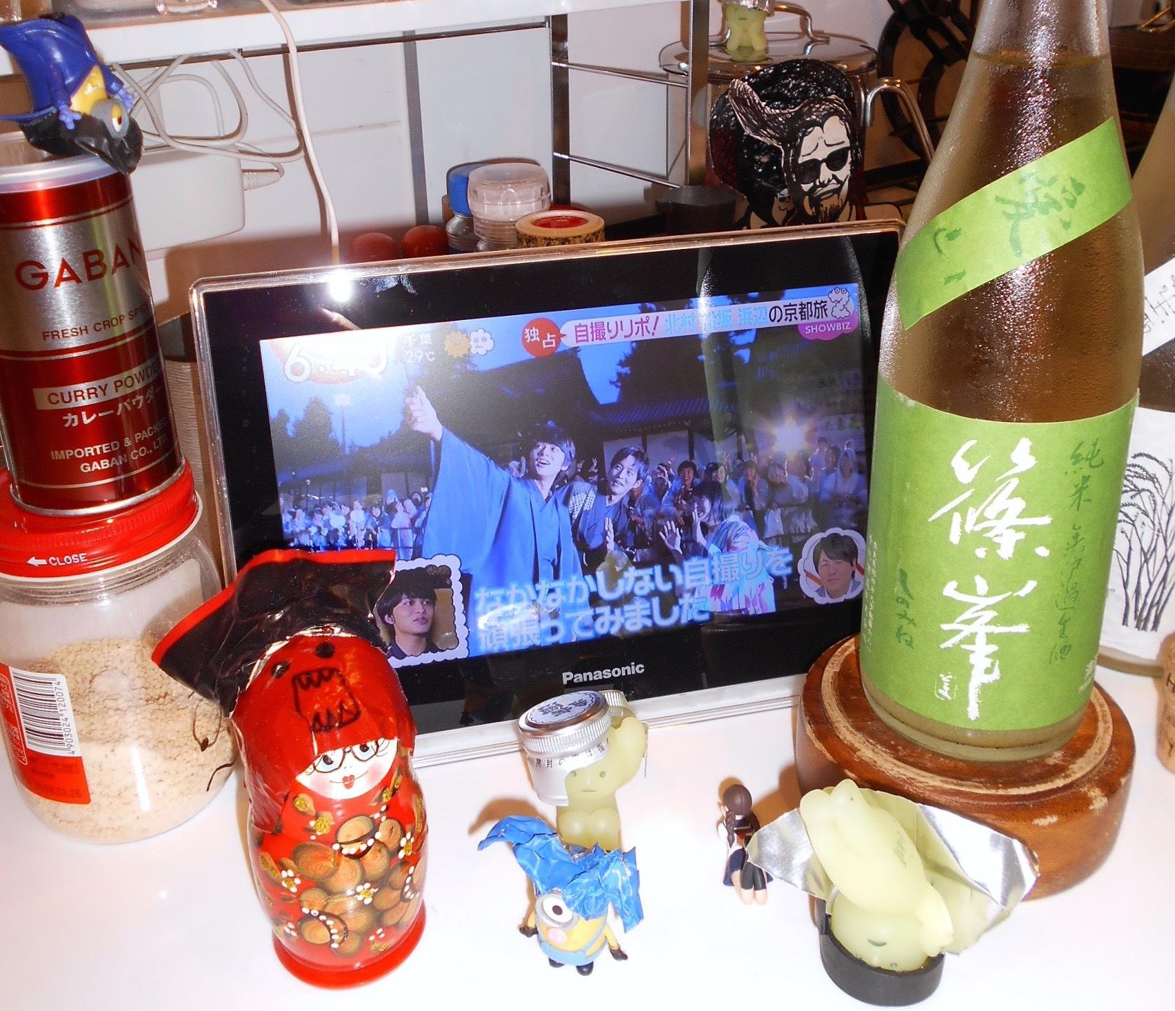 shinomine_aiyama66_30by1.jpg