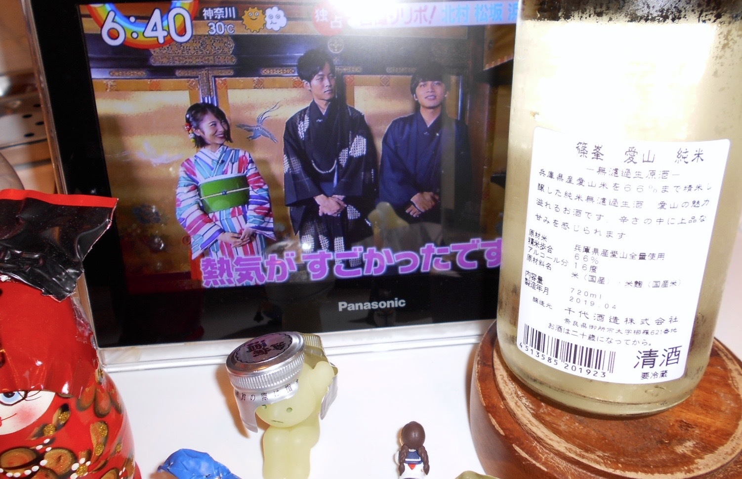 shinomine_aiyama66_30by2.jpg
