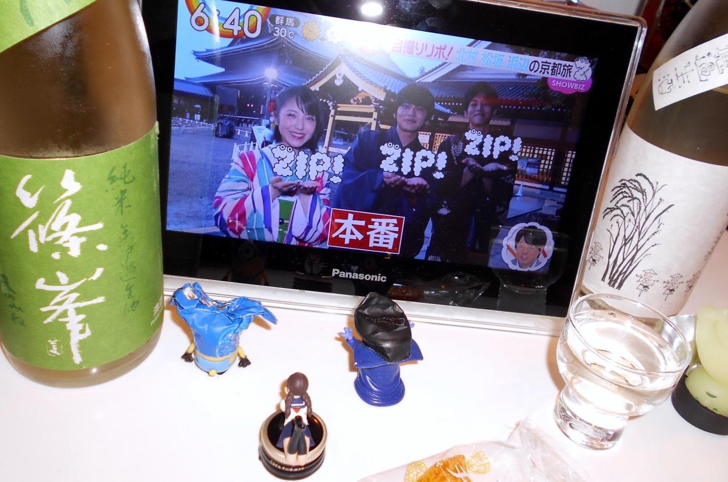 shinomine_aiyama66_30by3.jpg