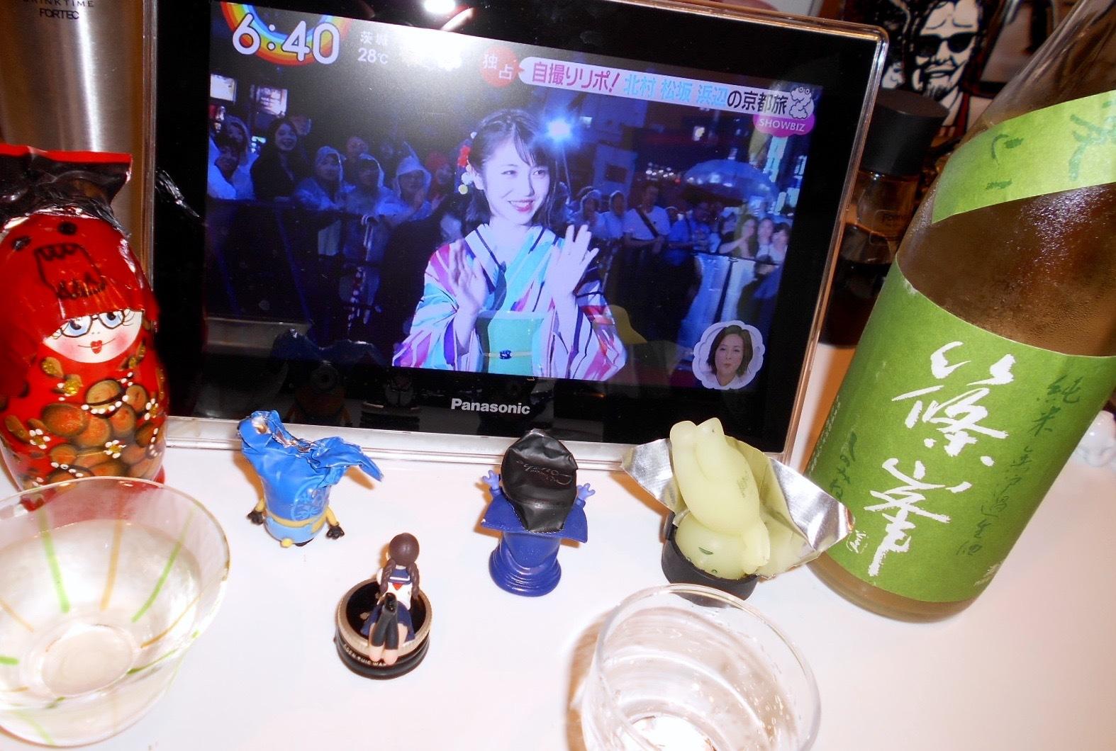 shinomine_aiyama66_30by4.jpg