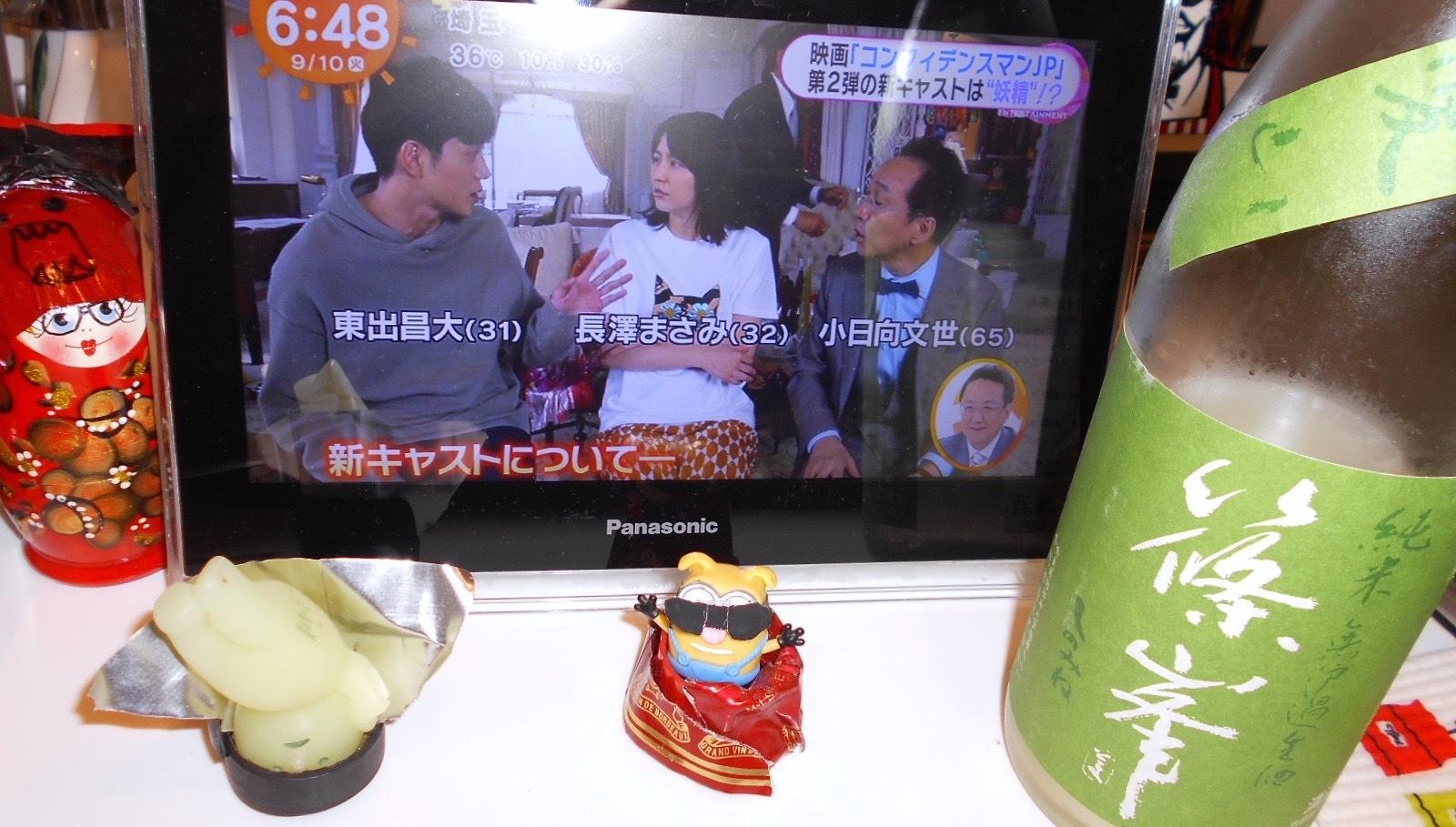 shinomine_aiyama66_30by6.jpg