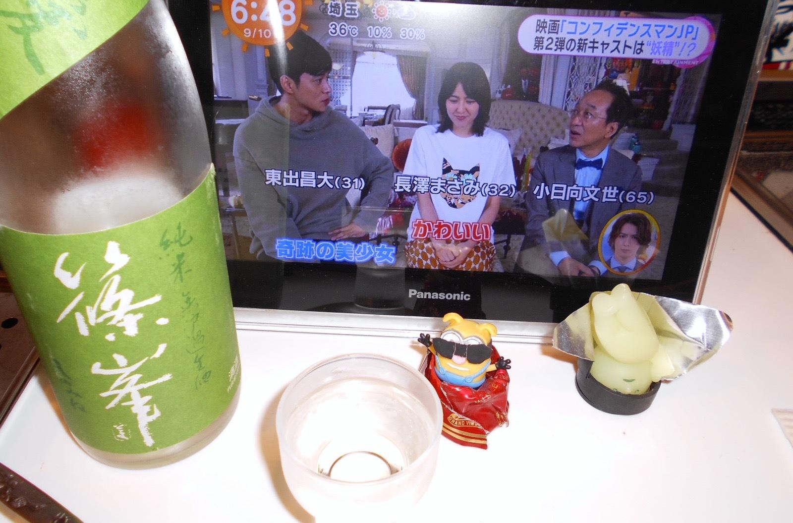 shinomine_aiyama66_30by7.jpg