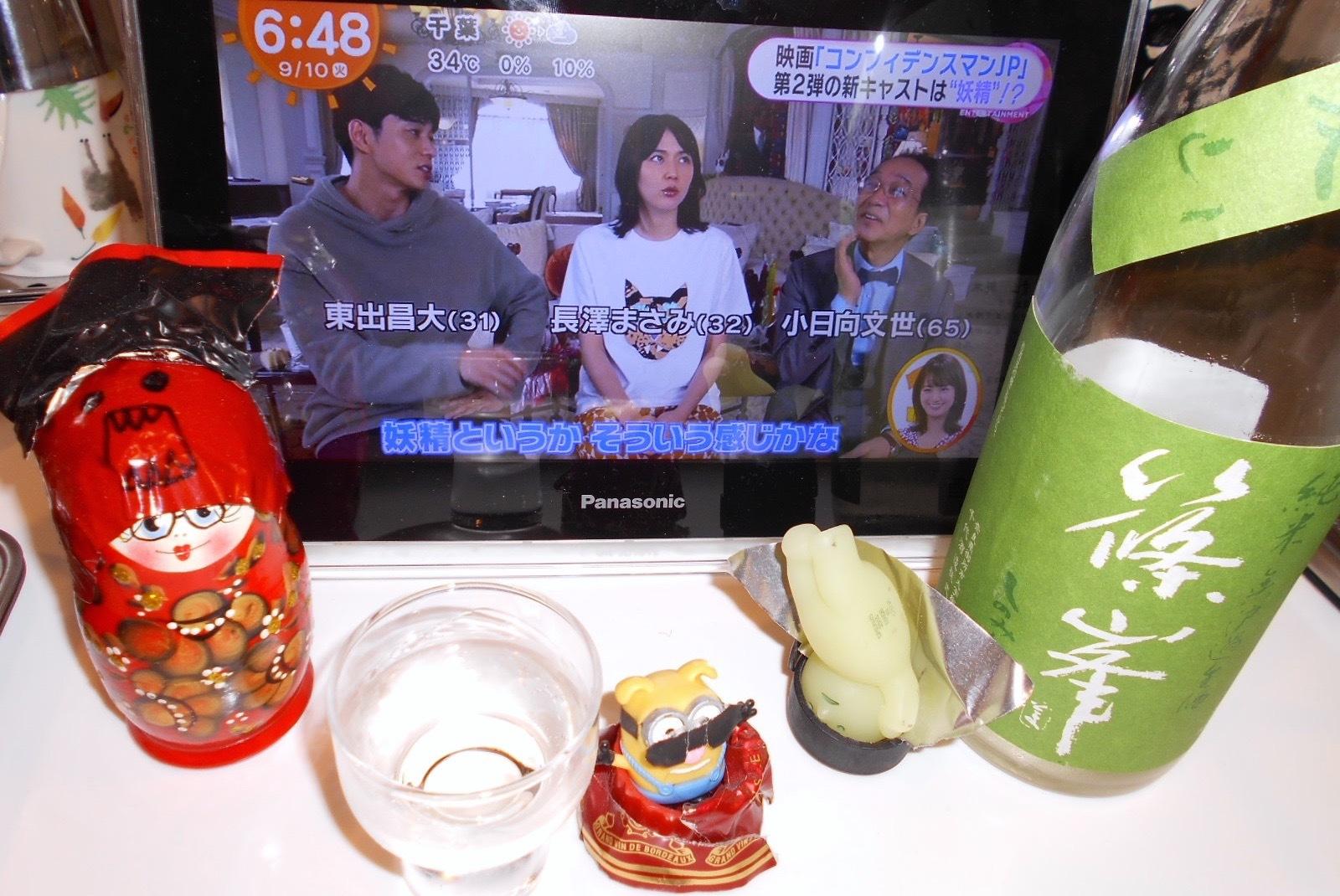 shinomine_aiyama66_30by8.jpg