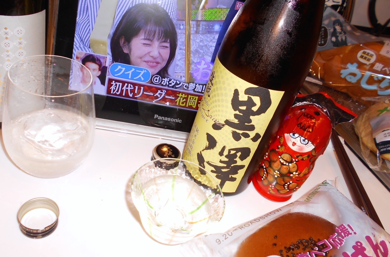 shinomine_blanc30by2_10.jpg