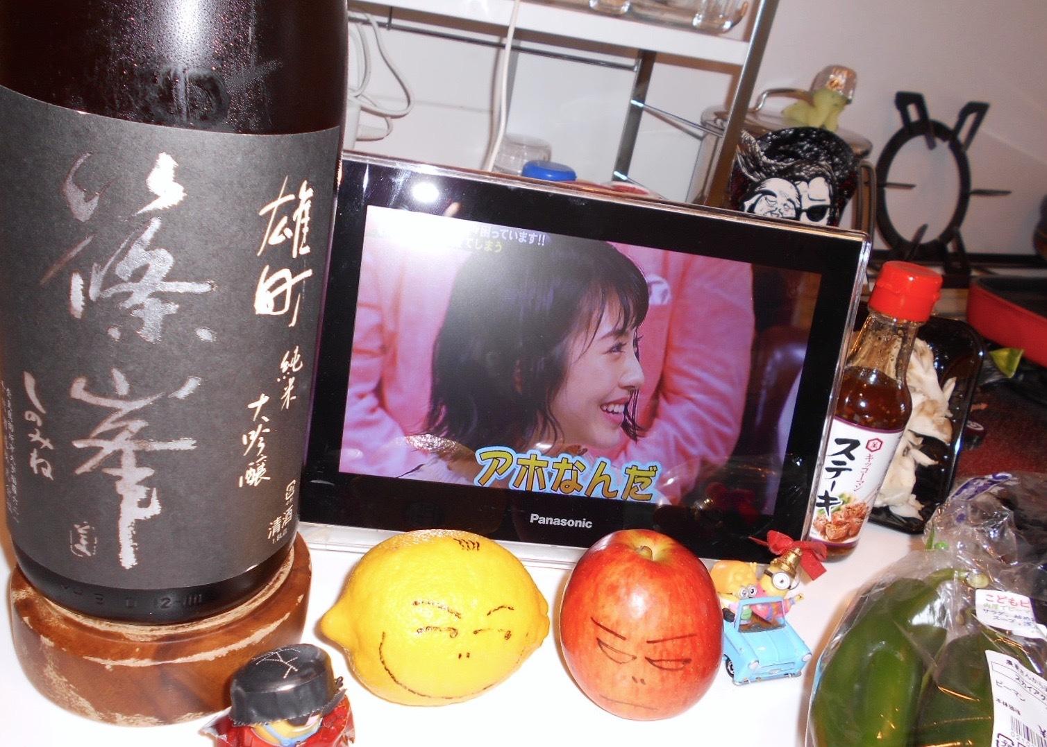 shinomine_jundai_omachi_sannen25by4_1.jpg