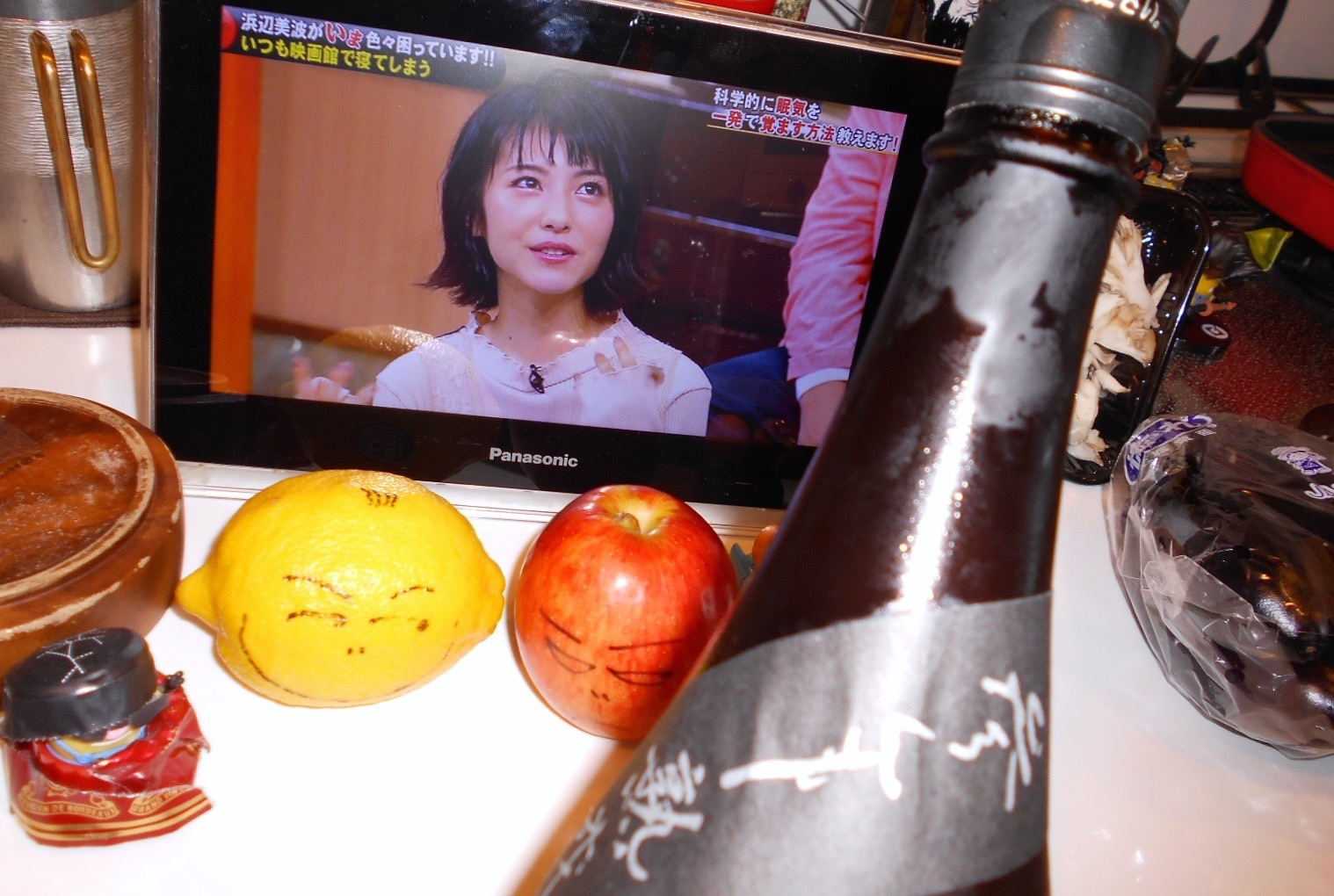 shinomine_jundai_omachi_sannen25by4_3.jpg