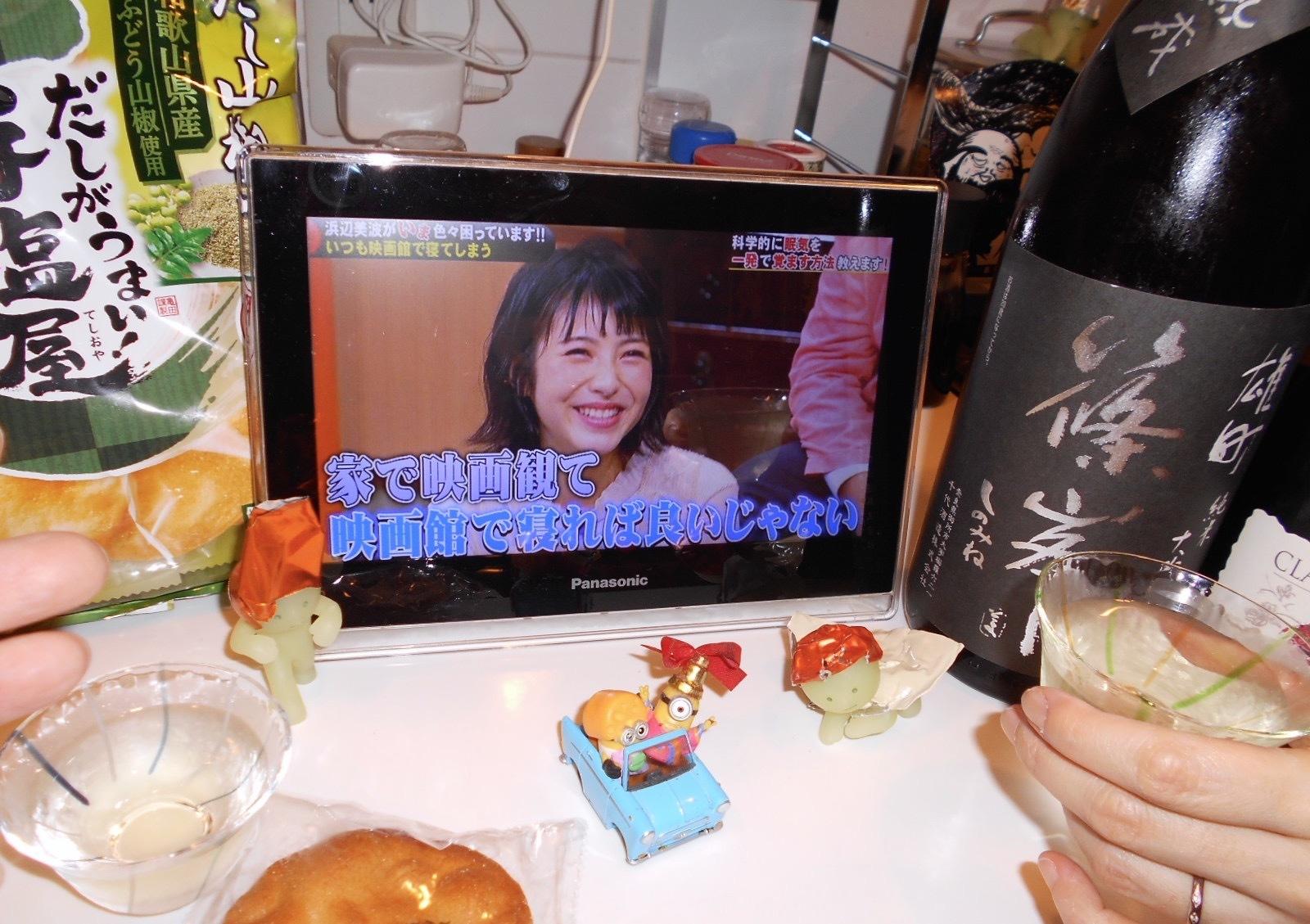 shinomine_jundai_omachi_sannen25by4_4.jpg