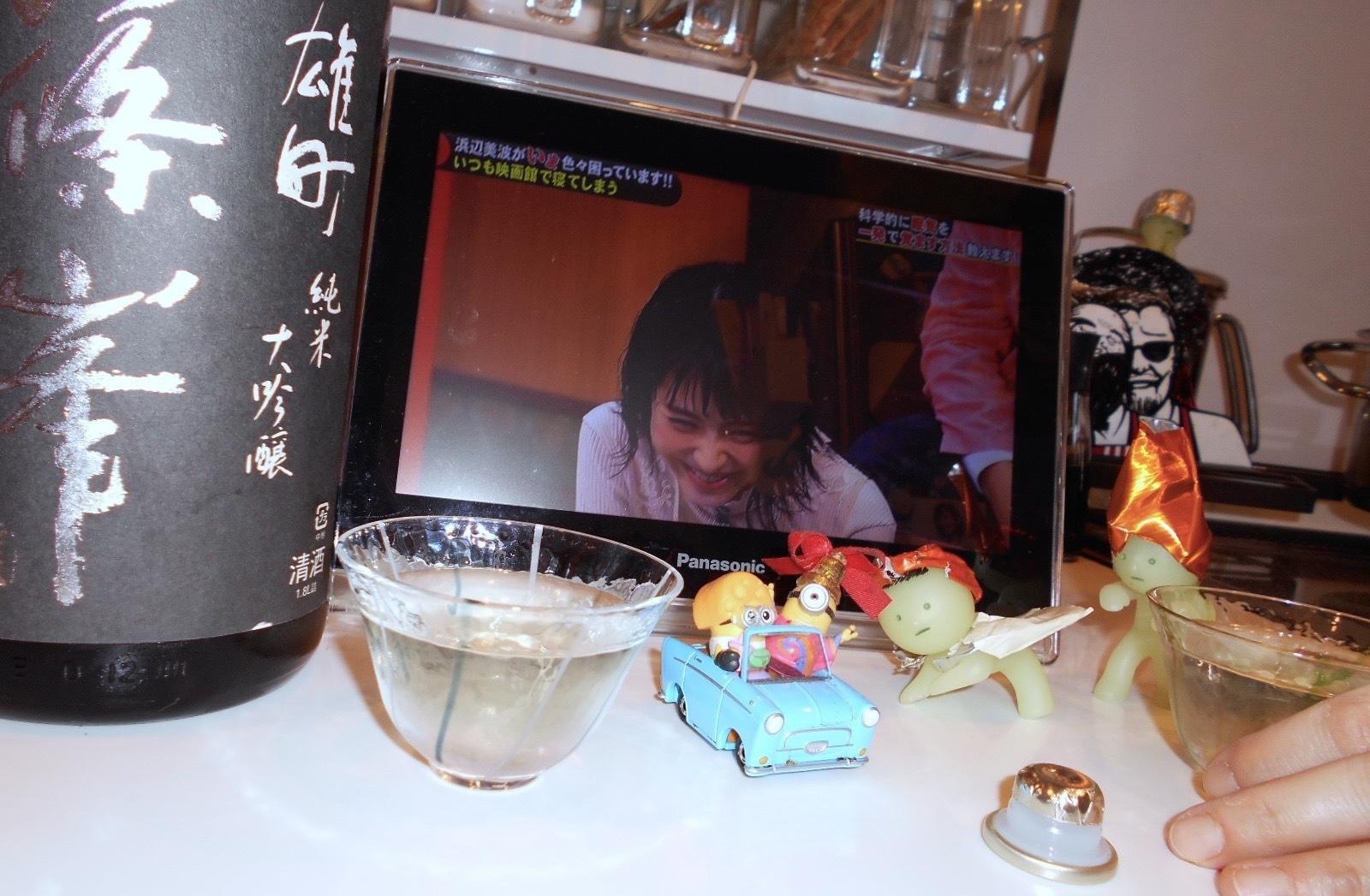 shinomine_jundai_omachi_sannen25by4_5.jpg