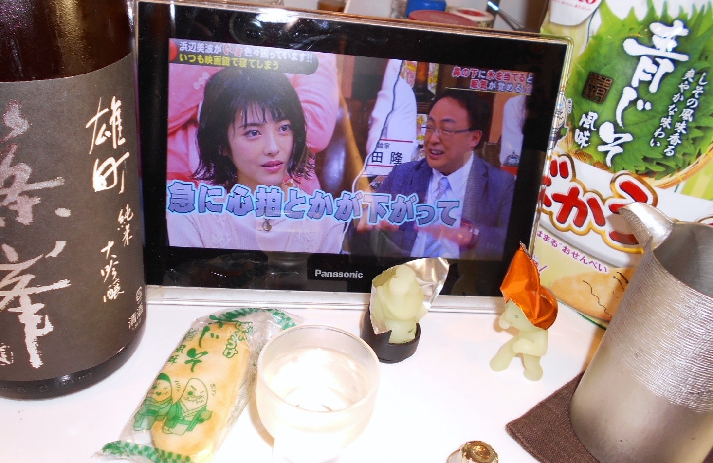 shinomine_jundai_omachi_sannen25by4_7.jpg