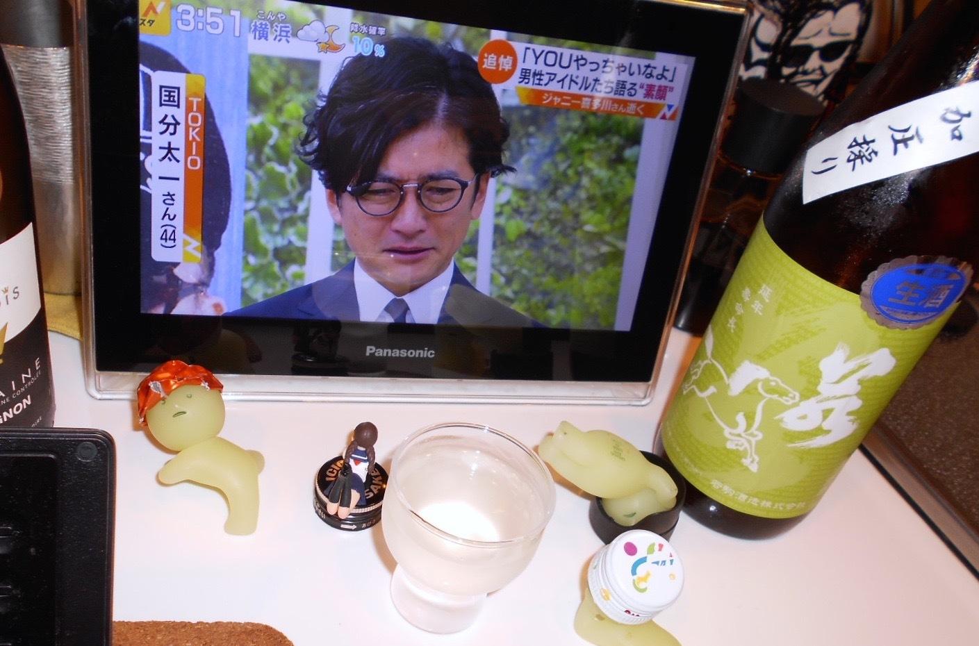 wakakoma_hattannishiki80_30b7.jpg