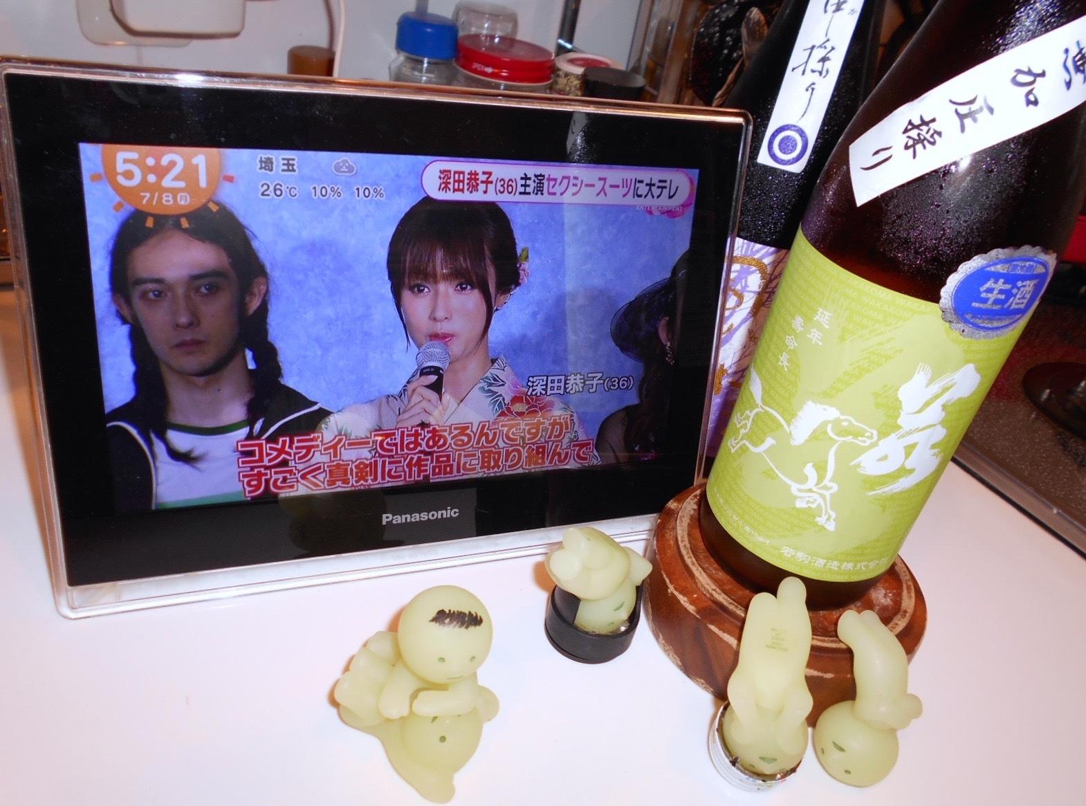wakakoma_hattannishiki80_30by1.jpg