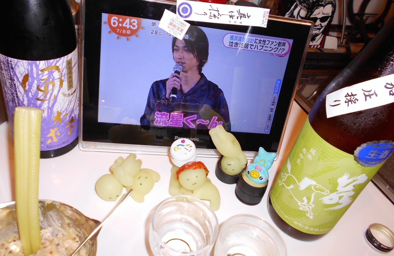 wakakoma_hattannishiki80_30by3.jpg