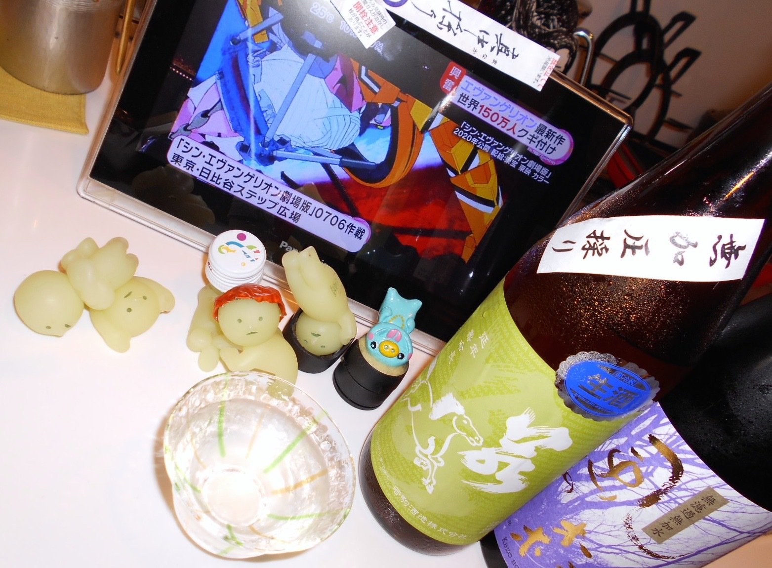 wakakoma_hattannishiki80_30by5.jpg