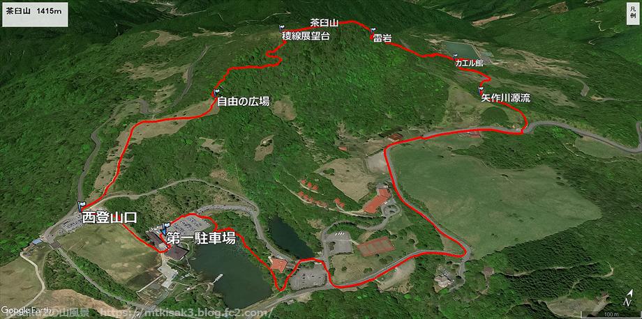 20190803茶臼山ルートマップ