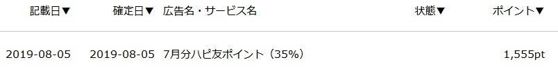 sinnettodeookiku258.jpg