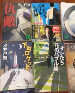 furuhon_blog_cat_02.jpg