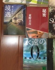 furuhon_blog_cat_07.jpg