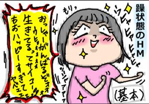 kyo_image_ver2.png