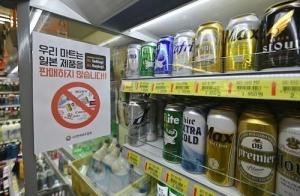 beer_trade_jpn_k.jpg